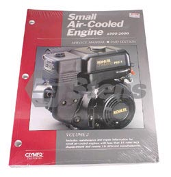 small engine repair manuals